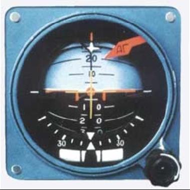 АГБ-96Д