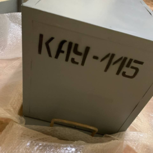 КАУ-115